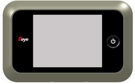 E-Eye Digitalt Dörröga